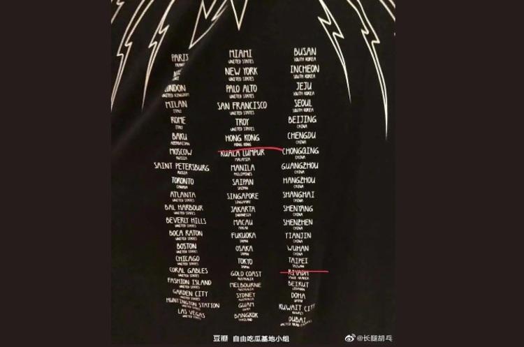 Территориальный вопрос: западные бренды попали под раздачу в Китае после скандала с футболкой Versace