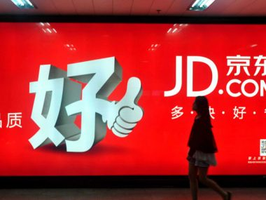 Продажи JD.com во 2 квартале достигли $20 млрд