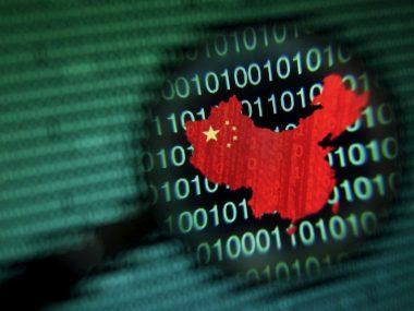 Китай готовится выпустить собственную криптовалюту - Bloomberg