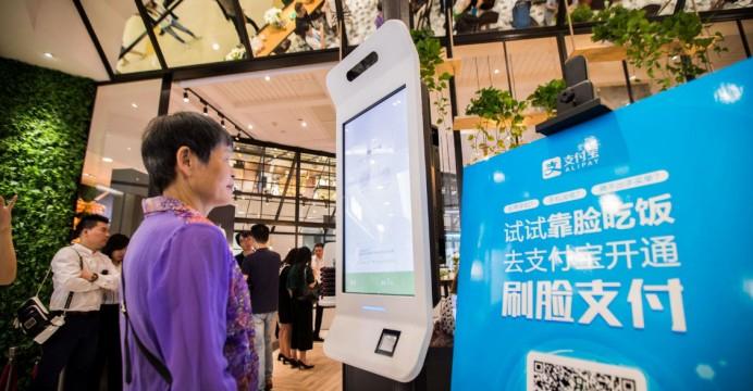 Smile-to-Pay: в Китае начали подтверждать платежи улыбкой