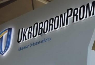 Укроборонпром нанял юркомпанию для создания СП с китайцами