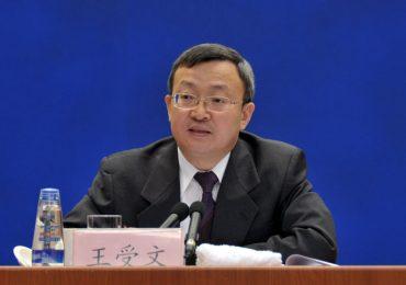 Китай вводит налоговые льготы в Шанхайской ЗСТ