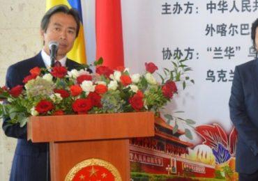 Китай планирует инвестировать в Закарпатье