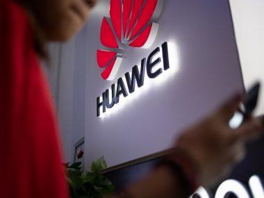 Huawei впервые выпустит облигации на $422 млн