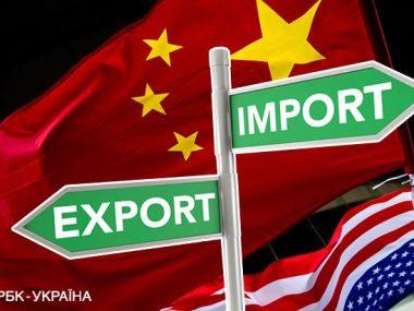 Китай освободит 16 позиций товаров из США от дополнительных тарифов