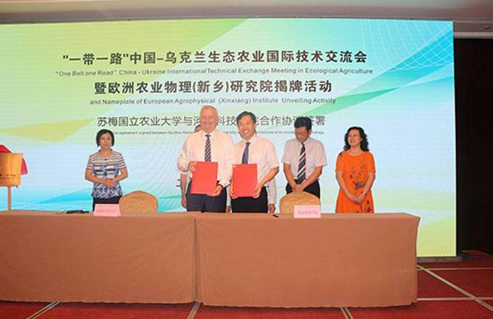 Сумской университет будет обучать студентов в Китае