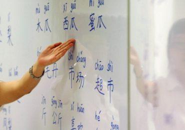 Китай проведет кампанию по распространению стандартного языка