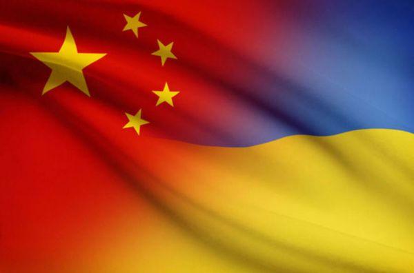 Китай стал самым большим торговым партнером Украины