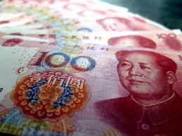 Россия нарастила покупку китайских ценных бумаг