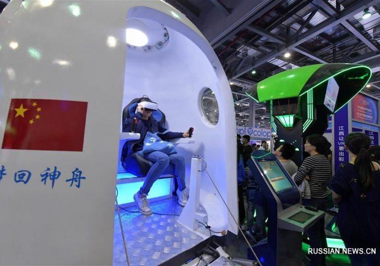 В Китае пройдет масштабная конференция виртуальной реальности