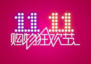 В Китае пройдет крупнейшая онлайн-распродажа