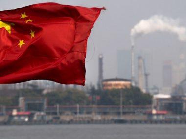 Китай отказался от разработки газового месторождения в Иране