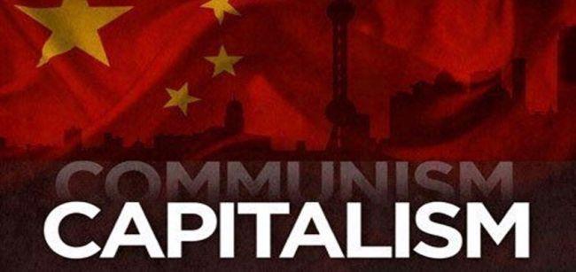 Китай ищет новый баланс государства и рынка
