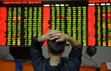 Рост экономики Китая замедлился до 30-летнего минимума