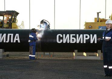 Газ для Китая: Россия возвращается к монгольскому маршруту