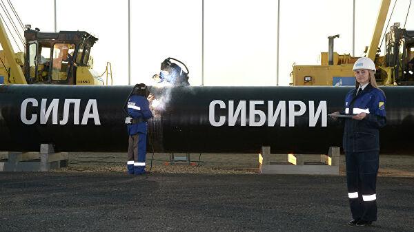 Сила Сибири: газопровод в Китай рискует остаться без газа