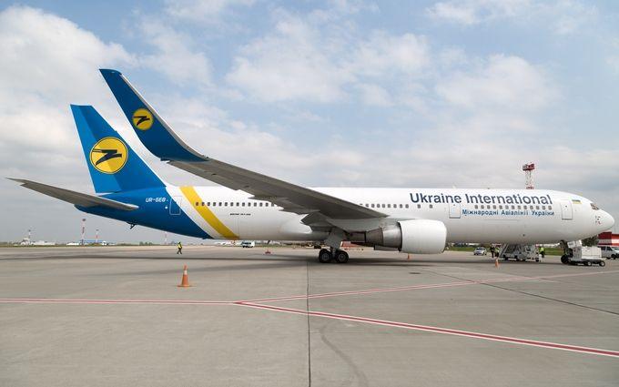 Украинская авиакомпания закрыла рейсы в Пекин
