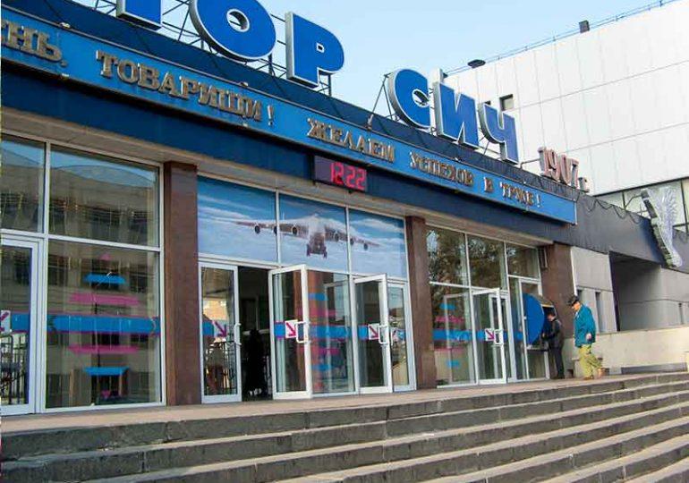 Антимонопольный комитет Украины отсрочил покупку «Мотор Сичи» Китаем