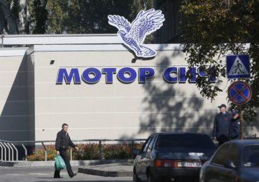 Китай купил украинский авиазавод «Мотор Сич»