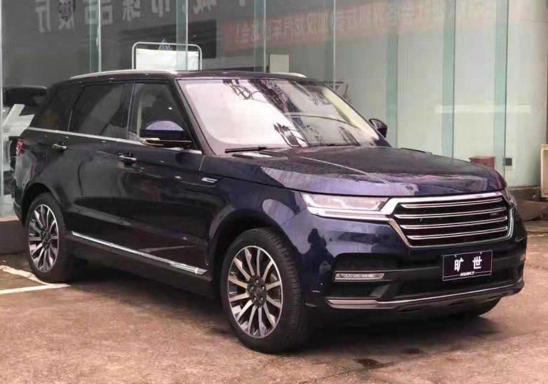 В Китае создали дешевый аналог Range Rover