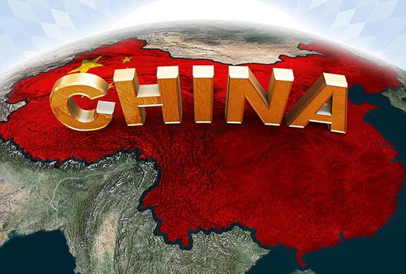 Китай выпустил первые гособлигации за последние 15 лет на сумму $15 млрд