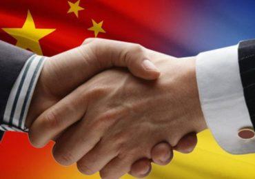 Украина в ближайшее время назначит посла в КНР — МИД