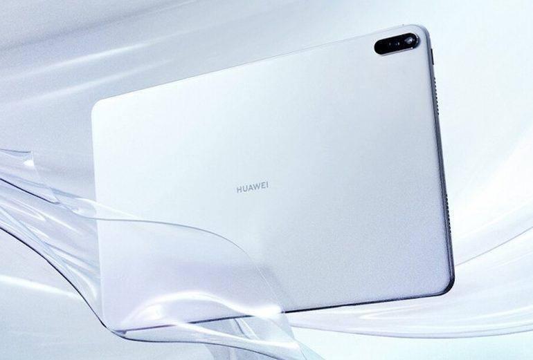 Компания Huawei презентовала самый мощный в мире андроидный планшет