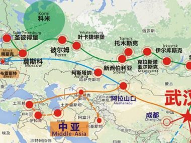 """В китайский """"Один пояс - один путь"""" вошли уже 137 стран"""