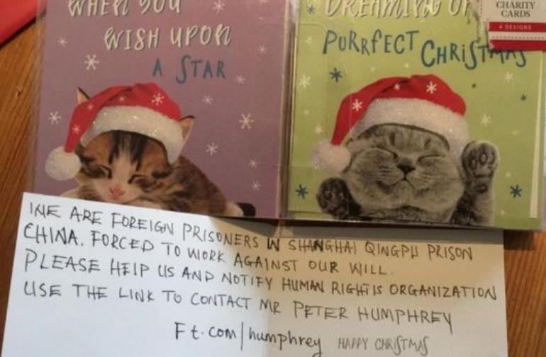 В Великобритании нашли послание в открытке с просьбой о помощи китайским заключенным