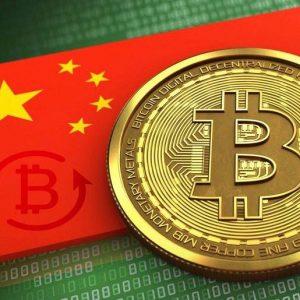 Китай будет тестировать собственную цифровую валюту