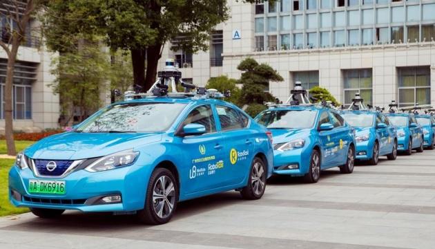 В Китае стартовала пробная эксплуатация беспилотных такси