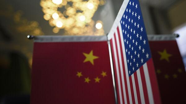 Китай и США согласовали первую фазу двустороннего договора