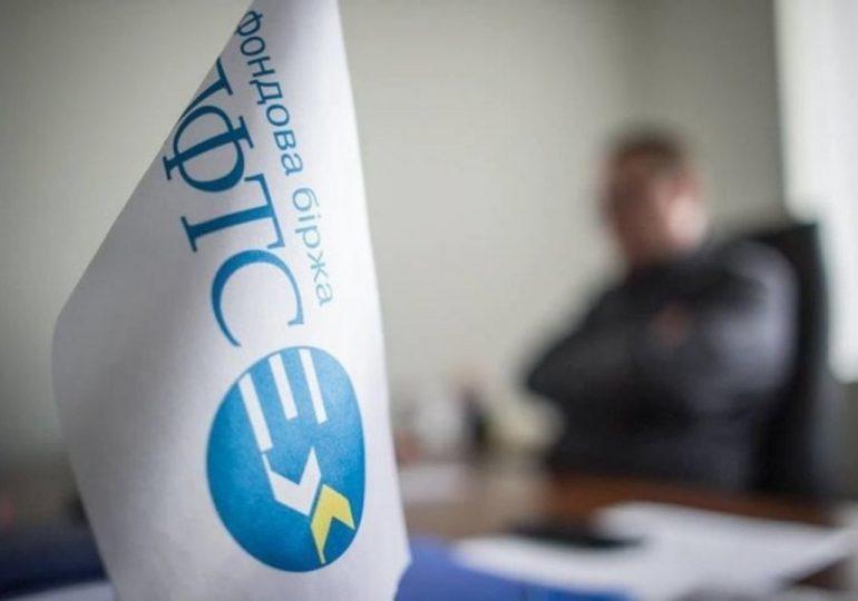 Китайская биржа ВОСЕ хочет приобрести почти 50% уставного капитала украинской ПФТС