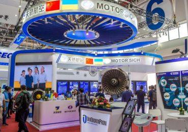 ЦИАКР: поглощение «Мотор Сич» китайской Skyrizon угрожает нацбезопасности