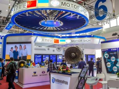"""Акции """"Мотор Сичи"""" могут быть в китайском госбанке - глава Укроборонпрома"""