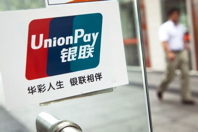 ПриватБанк начнет принимать карты UnionPay