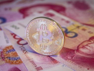 Центробанк Китая выпустит цифровой юань для замены наличных денег