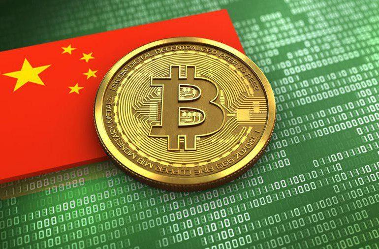 Китайские эксперты призывают власти Китая повременить с запуском криптовалюты