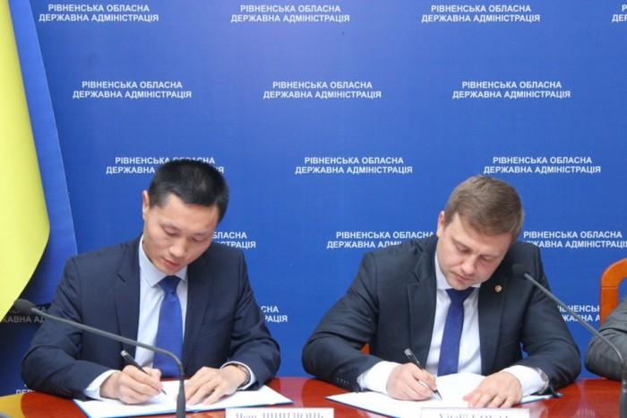 Корпорация POWERCHINA подписала меморандум о сотрудничестве с украинским аэропортом