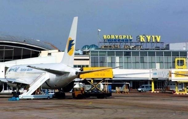 """В аэропорту """"Борисполь"""" пассажирам из Китая будут измерять температуру – Минздрав"""