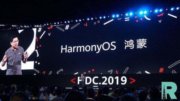 Huawei презентовала новую операционную систему