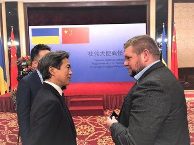 Посол Китая в Украине ушел в отставку