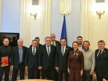 В Раде прошло первое заседание депутатского объединения «Один пояс, один путь»
