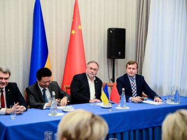 Новый посол Украины в Китае встретился с представителями китайского бизнеса в Киеве