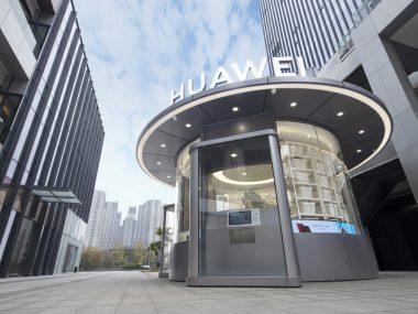 Huawei открыла в Китае «умный» магазин без продавцов