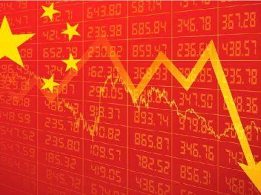 Экономика Китая показала худший результат за 29 лет