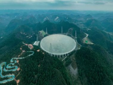 В Китае запустили крупнейший в мире сферический радиотелескоп