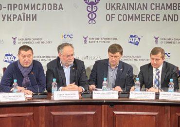 Заседание Межправкомиссии Украина-Китай может пройти в этом году
