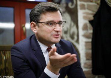 Украина может стать платформой объединения капиталов КНР и ЕС – Дмитрий Кулеба