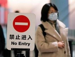 Последствия коронавируса: центробанк Китая вольет в экономику $173 млрд